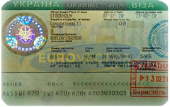 Visa type D - 9 in Ukraine for employment in representative offices of foreign banks in Ukraine, oral consultation on obtaining a D-9 Visa to Ukraine *, Ukrainian